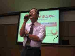 講師の加藤さん.jpg
